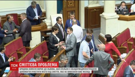Депутати Розенблат та Поляков назвали справу проти них політичною карою