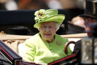 Королева Єлизавета II дала старт щорічним скаковим перегонам Royal Ascot