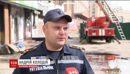 В ДСНС прокомментировали состояние сгоревшего здания на Крещатике
