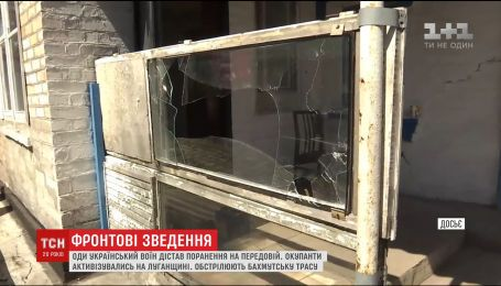 С минометов боевики обстреляли поселок Крымское