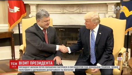 Порошенко в Белом доме обсудил с Трампом санкции против РФ
