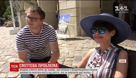 Проблемне сміття: однофамільці Березюка і Сироїд влаштували протест у Львові