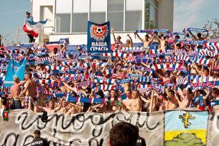 """""""Таврії"""" повернули статус професійного клубу і пустили до Другої ліги"""