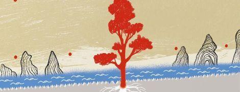 Харуки Мураками: Бесцветный Цкуру Тадзаки и годы его странствий