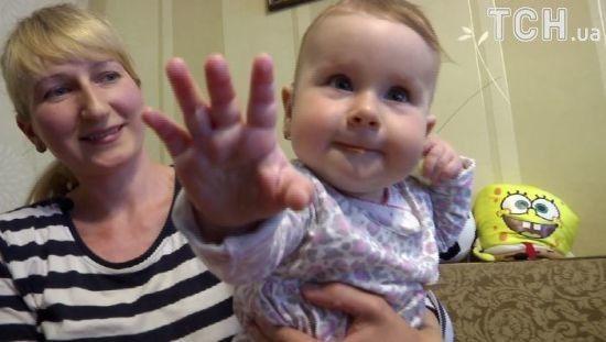 8-місячна донька АТОвця Ніколь потребує допомоги