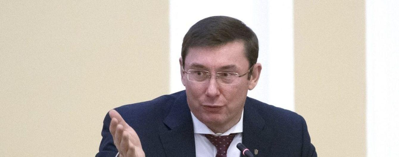 """Луценко заявил, что банда """"Мультика"""" контролировала городскую власть в Николаеве"""