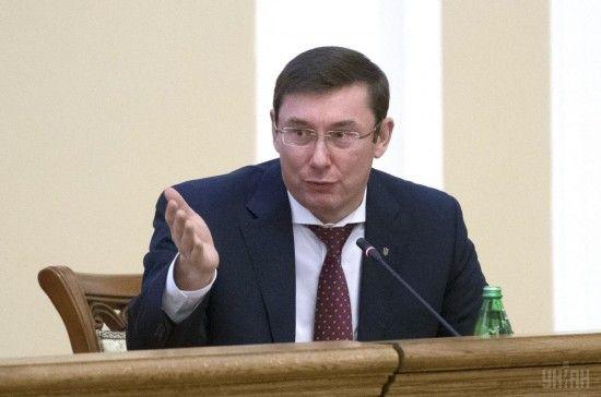 Луценко назвав особу, яка пропонувала детективу НАБУ хабар у 800 тис. доларів