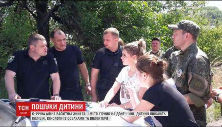 На Донеччині волонтери закликають небайдужих містян шукати зниклу дівчинку