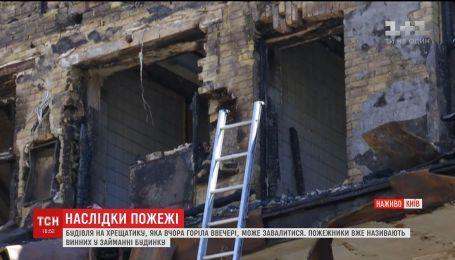 Чиновники обнародовали предварительную версию масштабного пожара на Крещатике