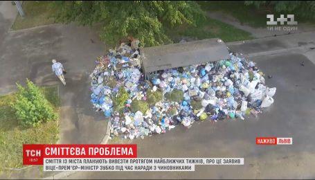 Урядовці напрацювали два плани вирішення проблеми львівського сміття
