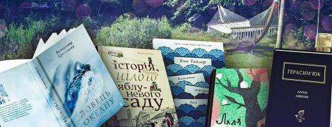 5 книг для чтения в гамаке