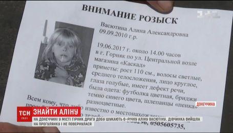 Поліція Донеччини висунула дві версії зникнення 6-річної дівчинки