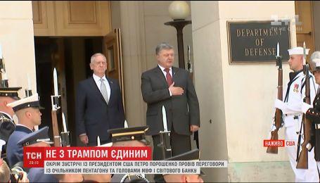 Петро Порошенко обговорив питання війни та миру з низкою американських керманичів