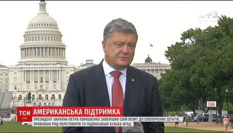 Порошенко у США підписав важливі для України угоди