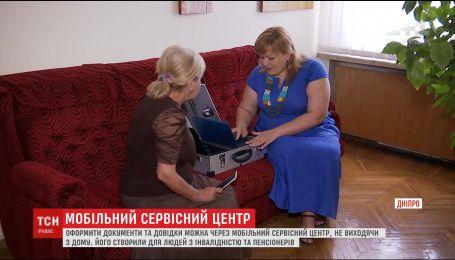 В Днепре открыли первый в Украине мобильный Центр предоставления админуслуг