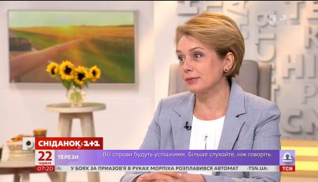 Лилия Гриневич прокомментировала неутешительные результаты ВНО-2017