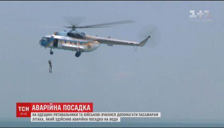 Для рятувальників та військових провели екстремальні навчання під Одесою
