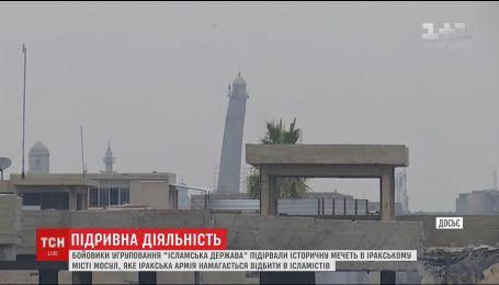 Бойовики угруповання ІДІЛ підірвали головну мечеть іракського міста Мосул