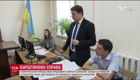 Суд избрал меру пресечения для помощницы нардепа Татьяне Любонько
