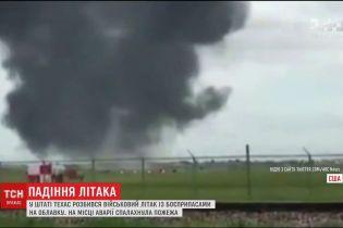 У США під час тренувального польоту розбився літак