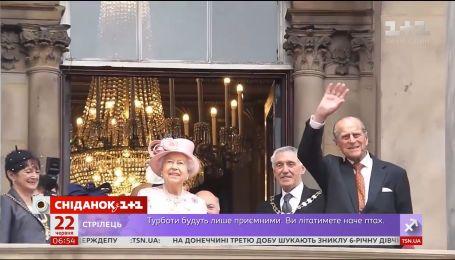 Супруг Елизаветы II герцог Филипп попал в больницу