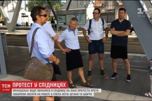 У Франції водії, яким забороняють вдягати шорти, в знак протесту одягнули спідниці