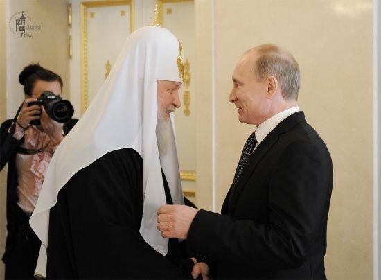 У Росії засекретили інформацію про майно високопосадовців та патріарха Кирила