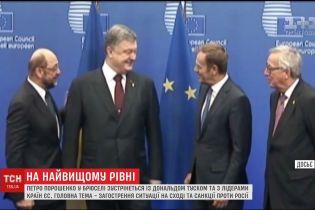 У ЄС розглянуть питання щодо продовження санкцій проти Росії