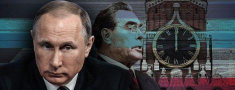 """""""Интервью с Брежневым"""""""
