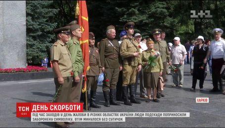 В Украине чествуют память жертв Второй мировой войны