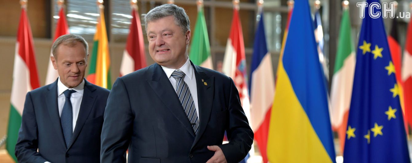 У Києві стартував 19-й саміт Україна-ЄС