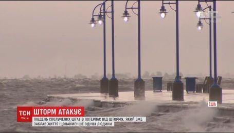 В Соединенных Штатах бушует мощный шторм