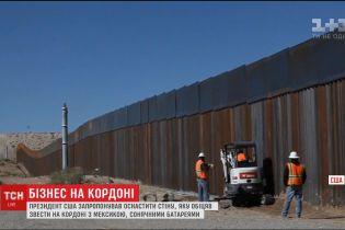 Трамп запропонував встановити сонячні батареї на стіні, яку обіцяє звести на кордоні з Мексикою