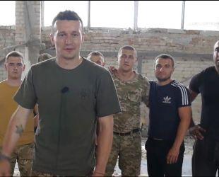 Звезды украинского футбола сыграли вместе с бойцами АТО на передовой