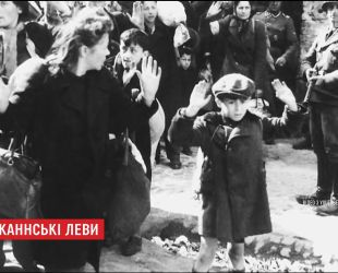 """Україна здобула нагороду на міжнародному фестивалі """"Каннські Леви"""""""