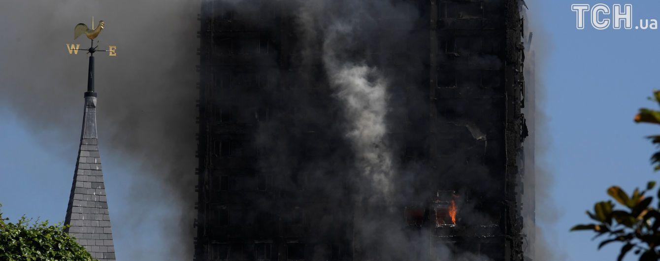 Кількість жертв лондонської пожежі зросла до 30 людей