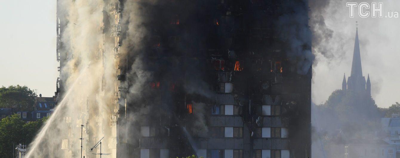 """Трагічну пожежу в Лондоні передбачили ще 24 роки тому в серіалі """"Картковий будинок"""""""