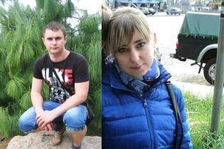 Пропавших в Киеве молодых супругов нашли мертвыми в соседней области