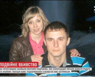 Пропавшую в Киеве молодую пару нашли мертвыми на Черниговщине
