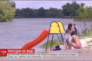 На Київщині 9-річний хлопчик потонув у річці через п'яну бабусю