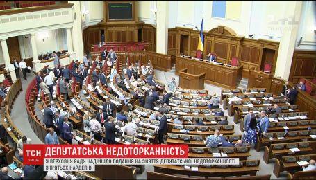 Парламентом ширяться тривожні чутки про наступних політиків, за яких може взятися Генпрокуратура