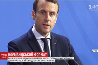 """Президент Франції заявив про нову зустріч """"Нормандської четвірки"""""""