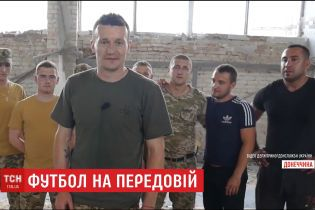 У напівзруйнованому спортзалі Мар`їнки бійці АТО зіграли матч з українськими футболістами