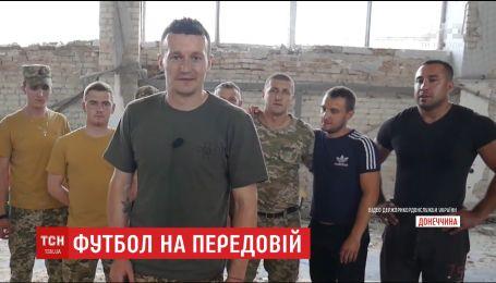 В полуразрушенном спортзале Марьинки бойцы АТО сыграли матч с украинскими футболистами