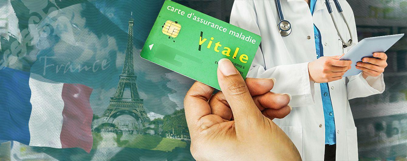 Як лікують у Франції: розкішне страхування і нешвидка допомога