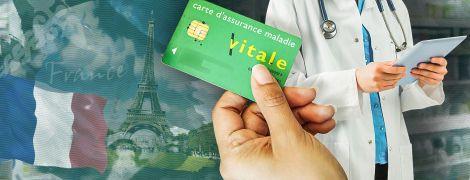 Как лечат во Франции: роскошное страхование и нескорая помощь