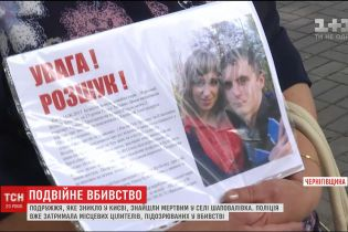 На Чернігівщині поліція затримала цілителів за підозрою у вбивстві зниклого подружжя