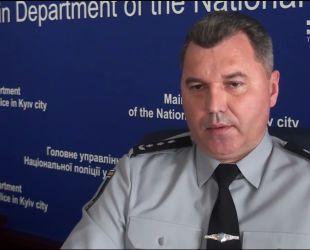 Поліція повідомила нові деталі у справі затриманого на Чернігівщині окультиста