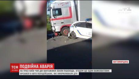 Подвійна ДТП сталися на трасі Київ-Чоп, одна людина загинула