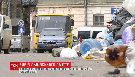 Зубко обнародовал приказ о вывозе Львовского мусора до 5 июля